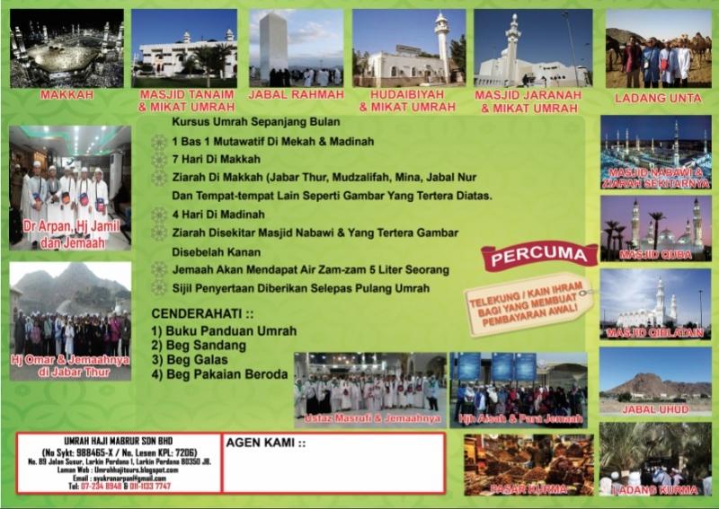flyers haji umrah middle