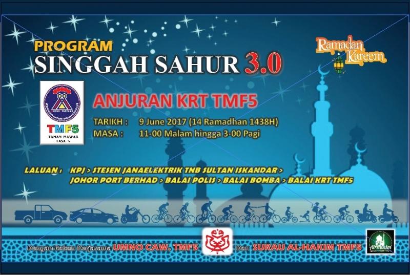 banner design ramadhan